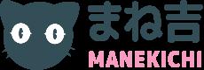 Manekichiプロモコード